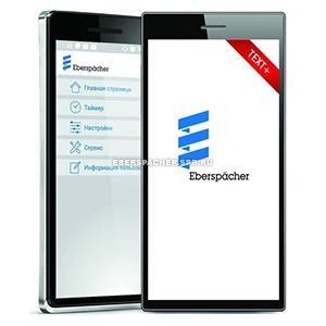 GSM-модуль EasyStart Text